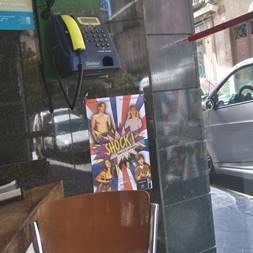 carteles-interior-comercios-madrid